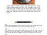약선돌솥밥 -3 연근우엉치자밥