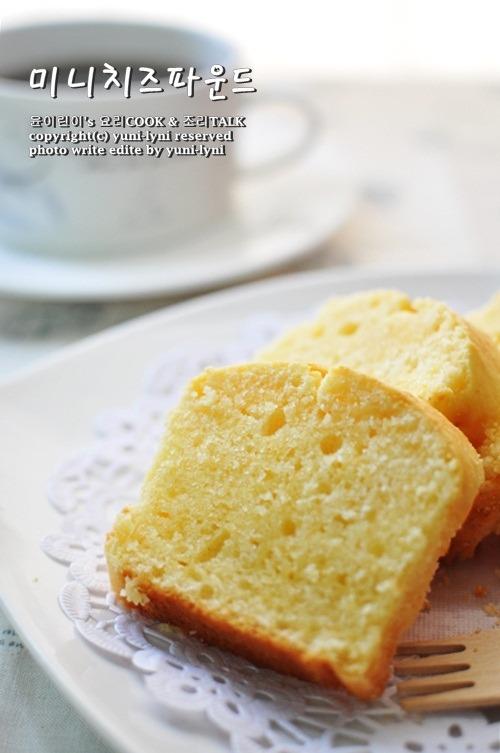 미니치즈파운드케이크
