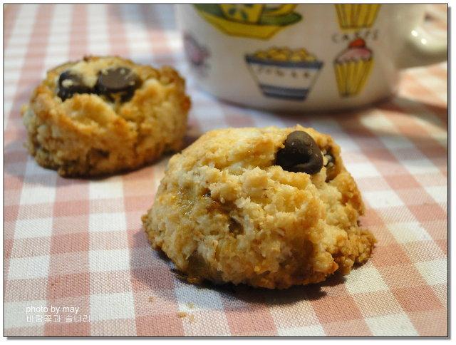 유제품없이 만드는 바나나초코칩 쿠키~