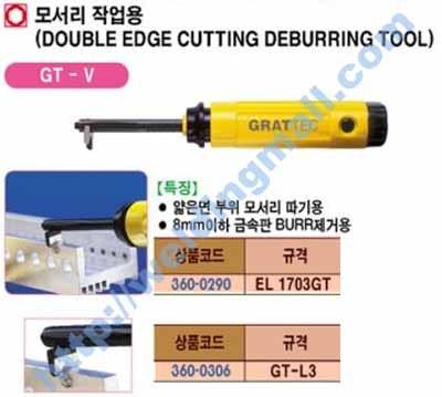 New Double Edge Cutting Deburring Tools EL1703GT GT-L3 GRATTEC