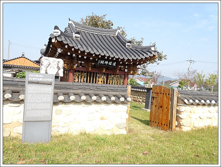 Jeongeup, Jeonbuk. End of Life Queen Jeong Soon Queen's Birthplace
